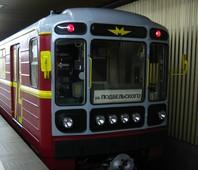 Романтика метро: Выход есть!