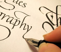 Свидание с каллиграфией