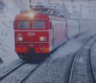 Романтика железной дороги