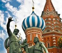 Символичная Россия (патриотическая прогулка)