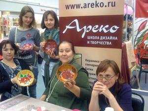 Школа дизайна и творчества ареко